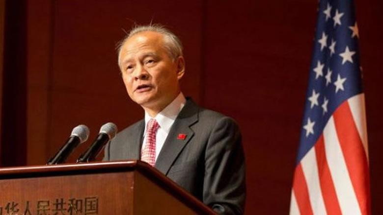 السفير الصيني: واشنطن أفشلت اتفاقات كان من شأنها إنهاء النزاع التجاري