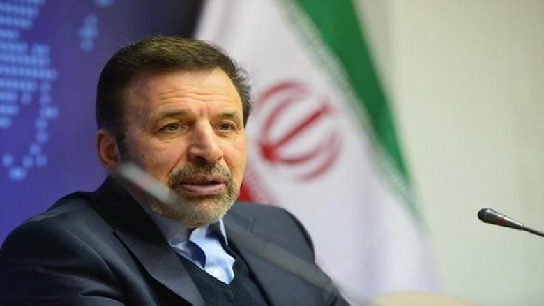 """إيران توضح موقفها من """"الوساطة"""" بينها وبين واشنطن"""