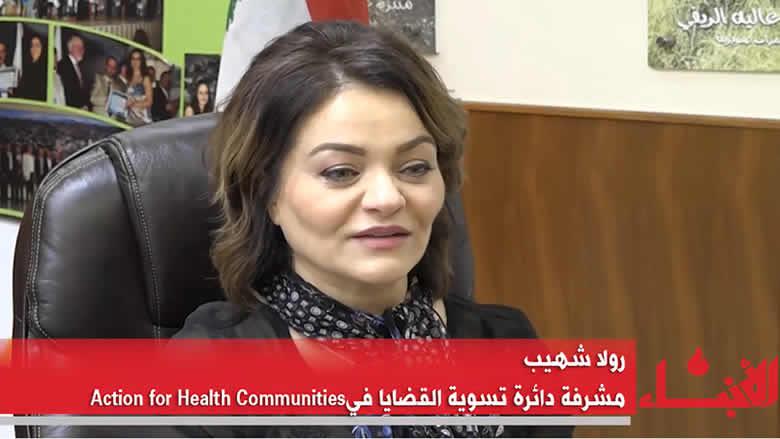 إنجاز جديد للمرأة اللبنانية في الإغتراب: رولا شهيب... الأكثر تأثيراً في المجتمع العربي بكندا