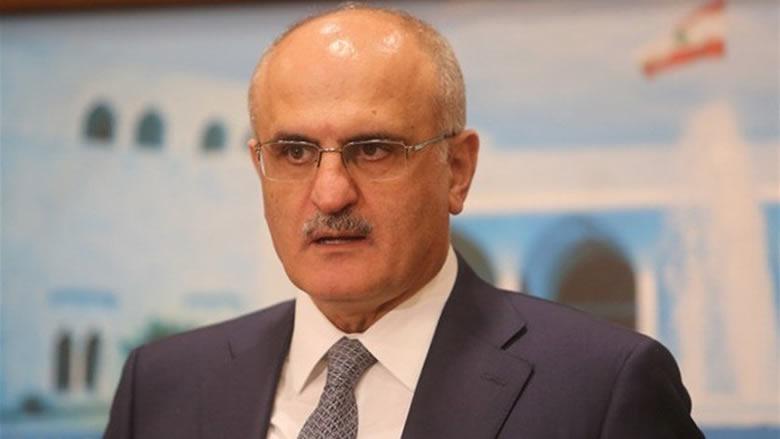 تعميم من وزير المالية إلى الوزارات والإدارات العامة