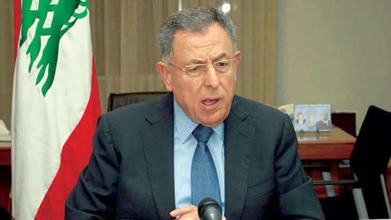 السنيورة: 25 أيار فخر للبنانيين والعرب