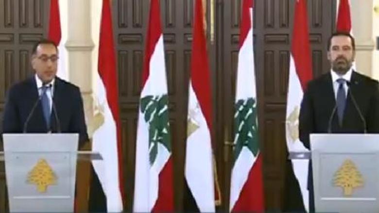 الحريري التقى نظيره المصري: ركزنا على رفع التعاون الاقتصادي