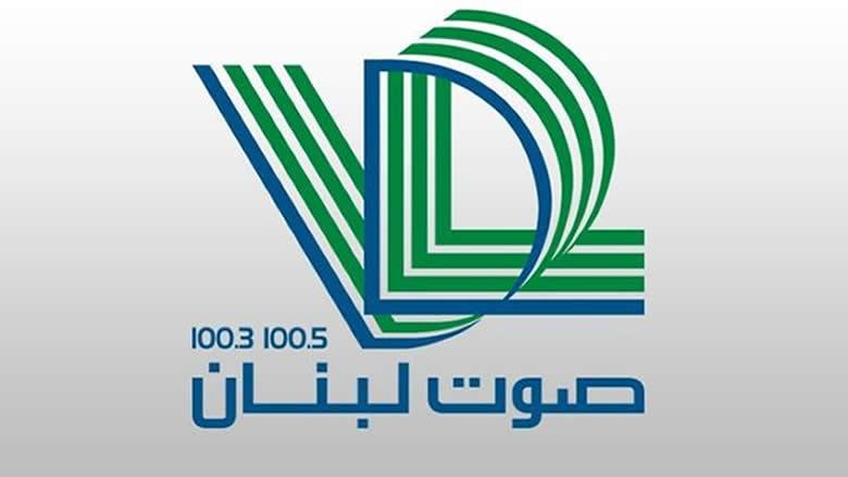 """""""صوت لبنان"""": إسكات صوت الحقيقة لن يمر"""
