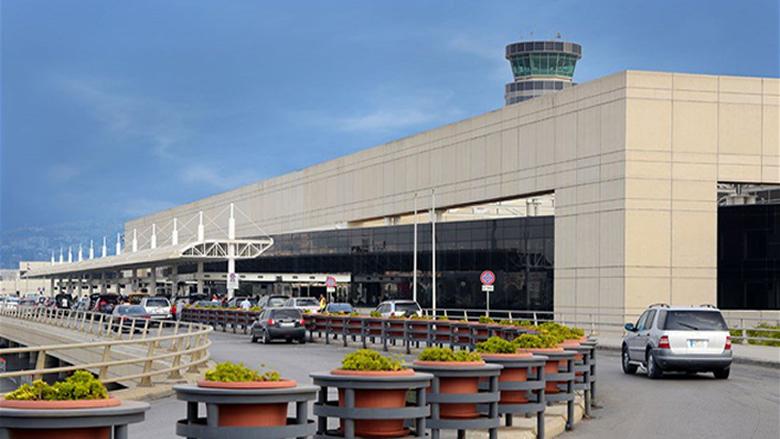 كي لا يتوقف الموظفون عن تقديم الخدمات الأساسية في المطار