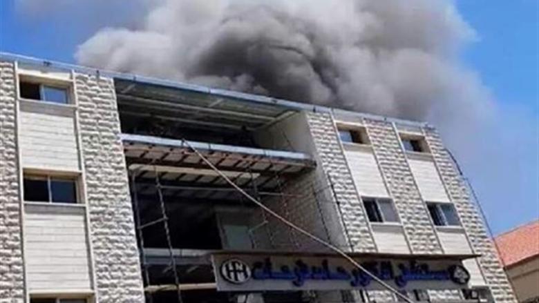 بعد الحريق... مستشفى فرحات يستأنف عمله ويستقبل المرضى بشكل طبيعي