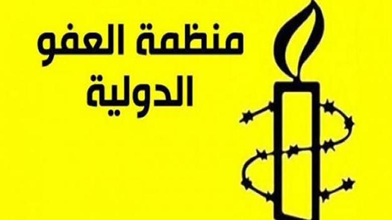 """""""العفو الدولية"""": محاكمة الإمارات لـ8 لبنانيين لا تستند إلى اعترافات"""