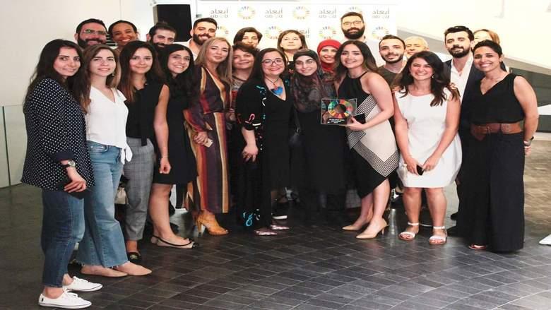 """""""أبعاد"""" تحتفل بجائزة الأمم المتحدة عن أفضل حملة مؤثرة"""