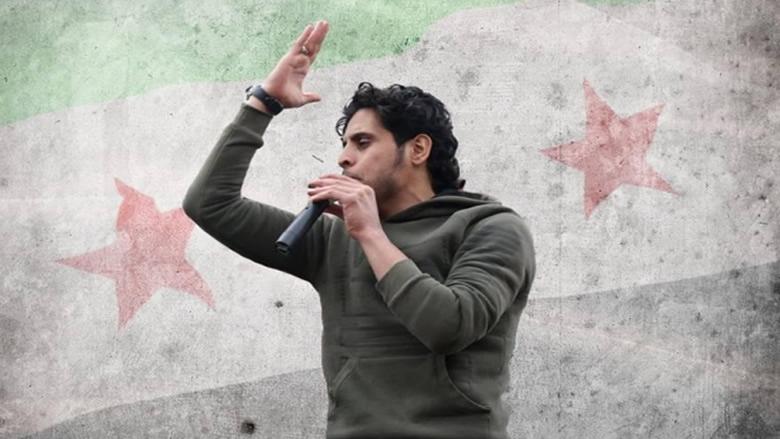 من ملاعب الرياضة الى بلبل الثورة... الساروت يرحل والقلب في حمص