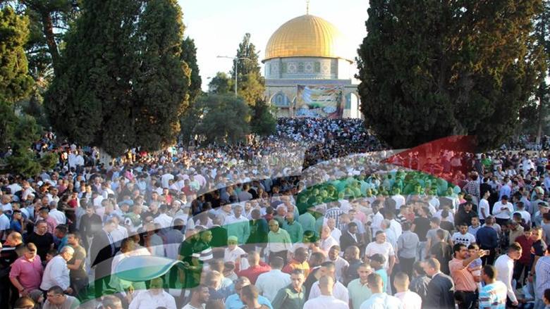 فلسطين أكبر