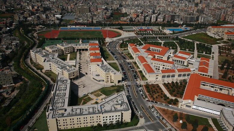 الجامعة اللبنانية: مشروع وطن