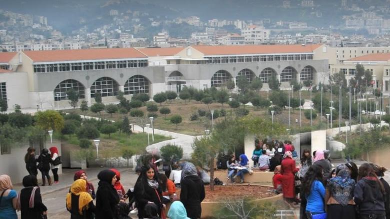 الجامعة اللبنانية ودور الطلاب