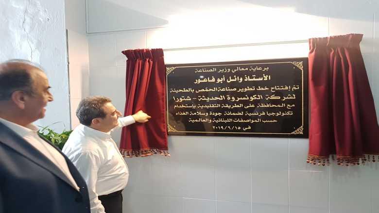 أبو فاعور يدعو لمراجعة الإتفاقات الدولية المجحفة بحق الصناعة اللبنانية