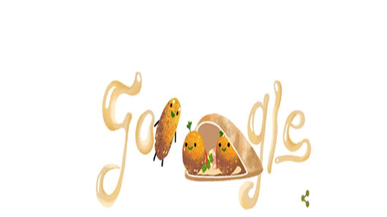 """هكذا يحتفل غوغل بيوم """"الفلافل"""""""