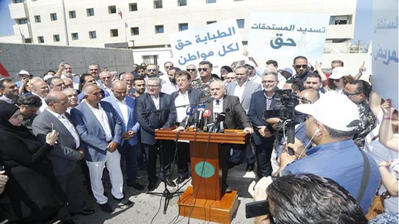 جبق: أعتبر المستشفيات الخاصة شريكا وجزءا لا يتجزأ من عمل وزارة الصحة