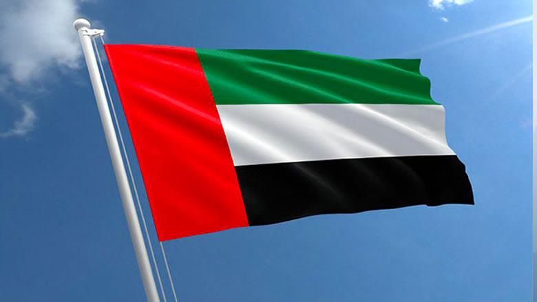 وزير الدولة للشؤون المالية يقود وفد الإمارات لاجتماع البحرين