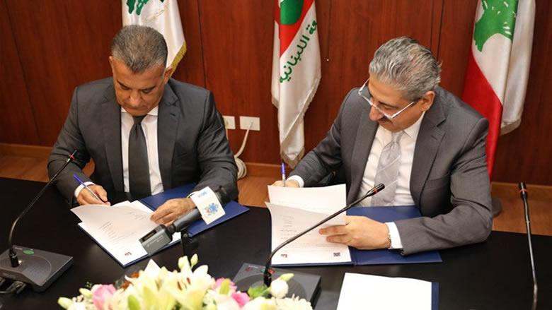 اتفاقية تعاون بين الجامعة اللبنانية ومديرية الامن العام