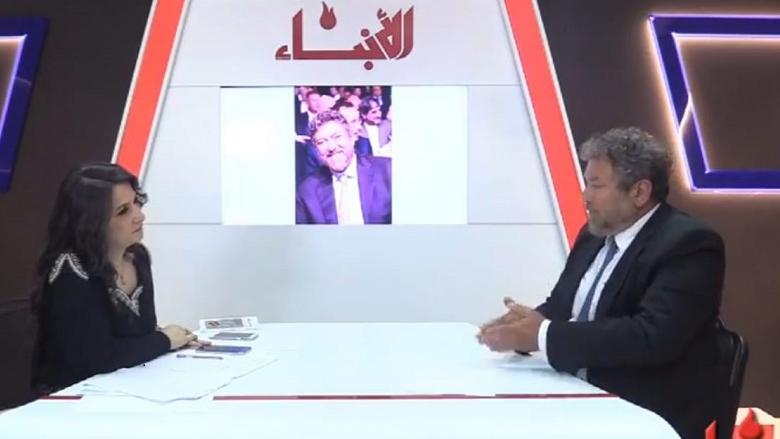 """إفرام لـ """"الأنباء"""": لا أوافق على كل ما يقوم به تكتل """"لبنان القوي""""... ووزراء """"التقدمي"""" ناجحون"""