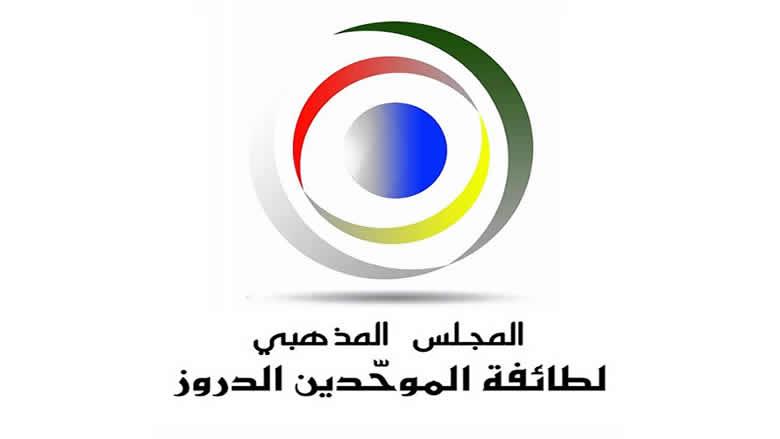 """""""المجلس المذهبي"""" ينعي الشيخ زين الدين"""