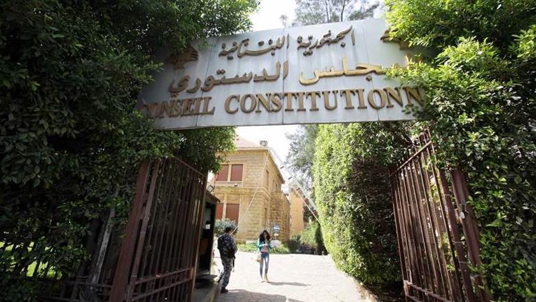 أولى التعيينات تنطلق من المجلس الدستوري...