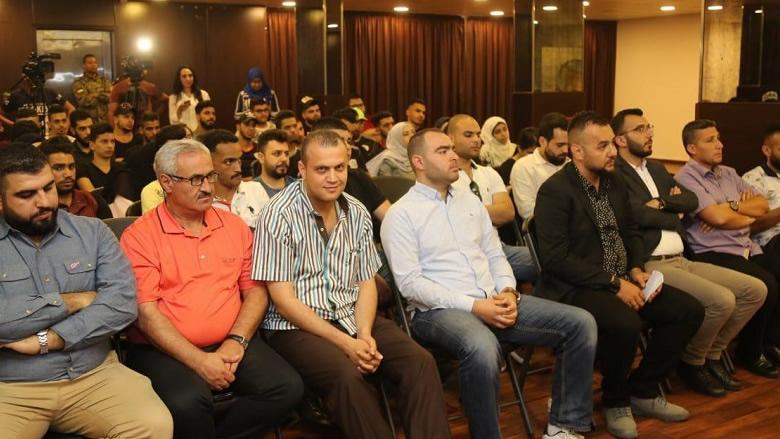 """""""الشباب التقدمي"""" تستنكر ورشة البحرين في وقفة مشتركة لبنانية فلسطينية"""