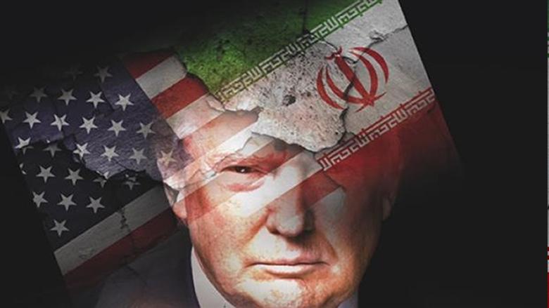 """""""فورين أفيرز"""": توجّه أميركي إيراني نحو الحرب.. وهذا ما يُغضب إدارة ترامب!"""