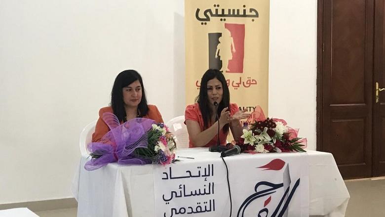 لقاء حول حق الأم بمنح الجنسية لأفراد أسرتها في بمهريه