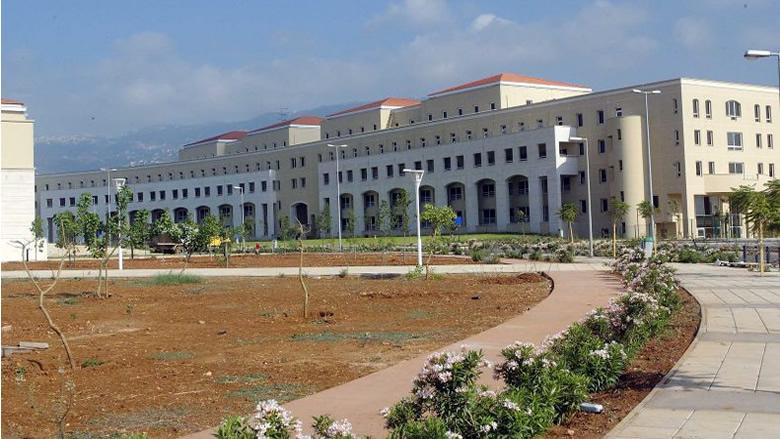 """مطلع أسبوع جديد لطلاب الجامعة اللبنانية... وهذا ما أراده """"التقدمي""""!"""
