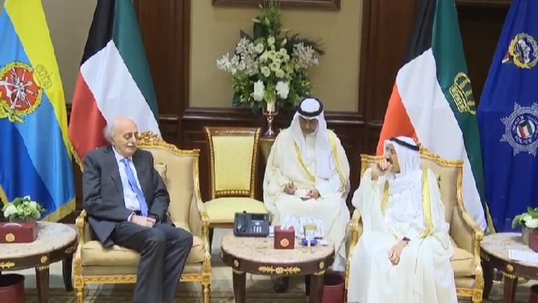 جنبلاط إلتقى أمير الكويت ورئيس الوزراء ومسؤولين