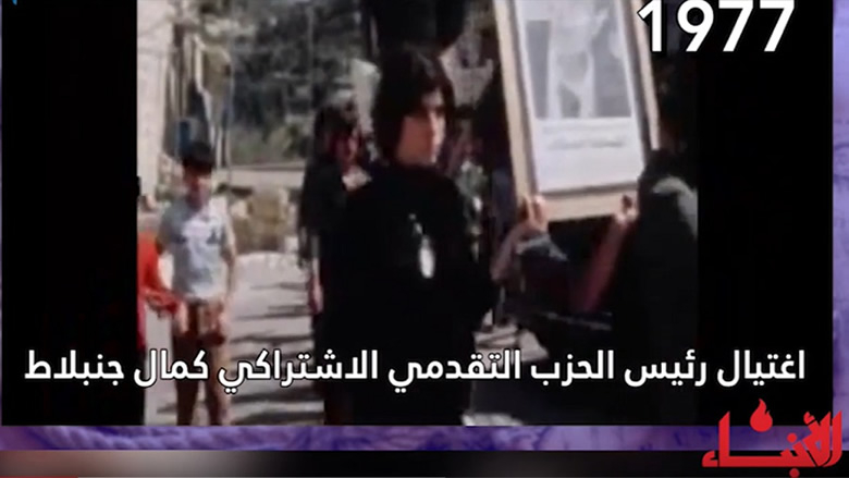 #فيديو_الأنباء: لهذه الاسباب يصرون على المجلس العدلي