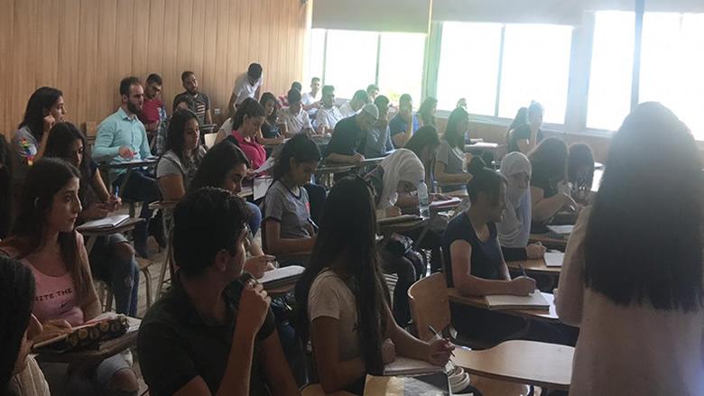 """دورة تعليمية مجانية لـ """"الشباب التقدمي"""" في  الجامعة اللبنانية- عاليه"""