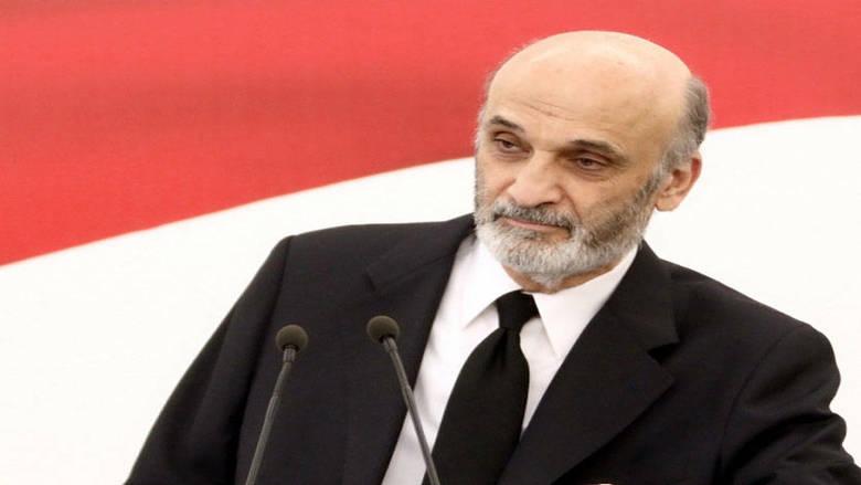 """جعجع: """"حماس"""" و""""حزب الله"""" يصوّران قرار وزير العمل على غير حقيقته"""