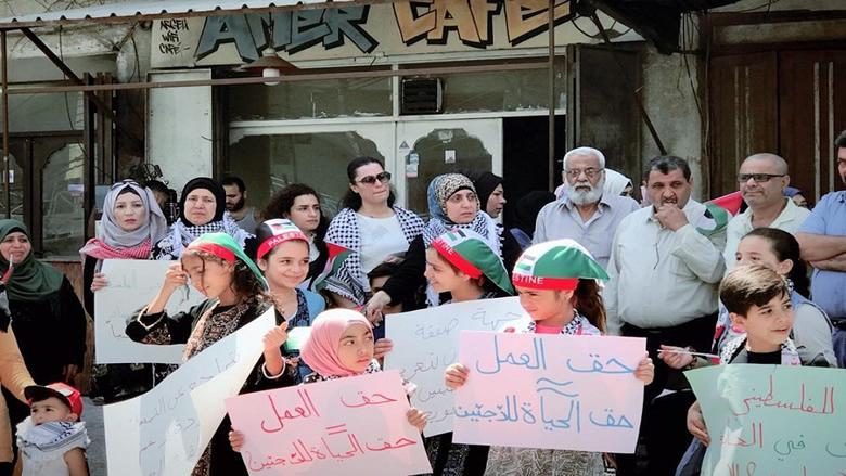 """""""التقدمي"""" في إعتصام البداوي: فلسطين ستبقى بوصلة نضالنا"""