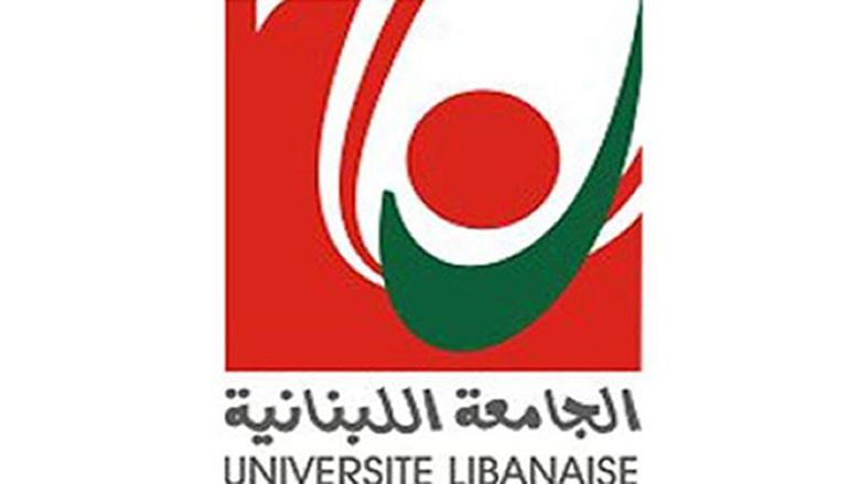 متعاقدو الشمال في اللبنانية: لعدم المس مجددا بحقوق الجامعة وأساتذتها