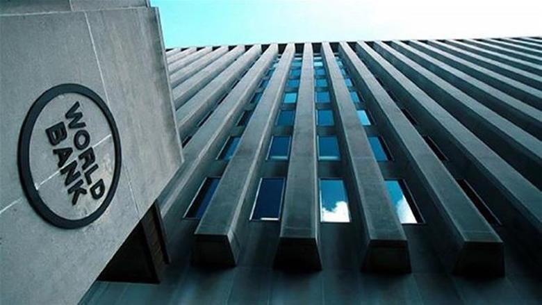 البنك الدولي يعلّق على اقرار الموازنة