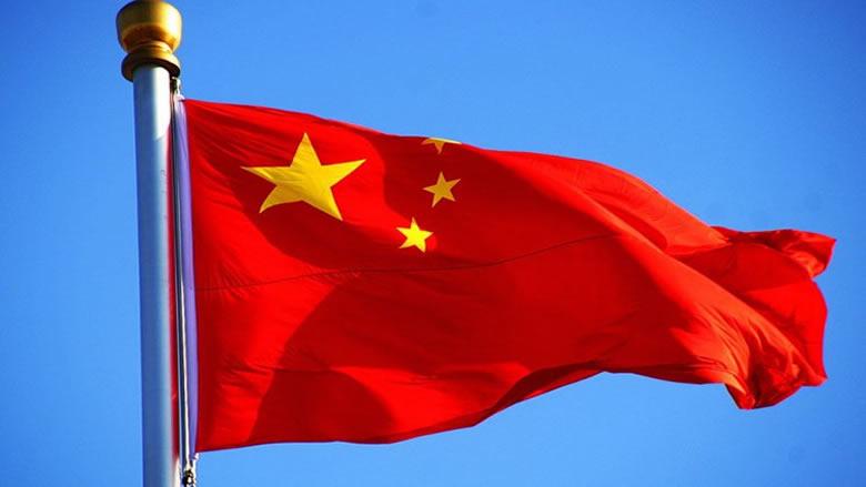 وزارة الدفاع الصينية: الولايات المتحدة تقوض الاستقرار الاستراتيجي العالمي