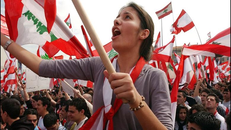أنظروا إلى شباب لبنان!