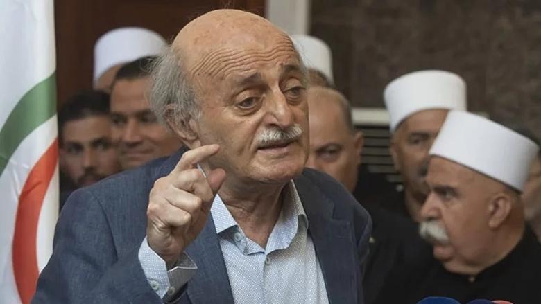 جنبلاط لنصرالله: أنصحه أن ينتظر ما سينتهي اليه التحقيق
