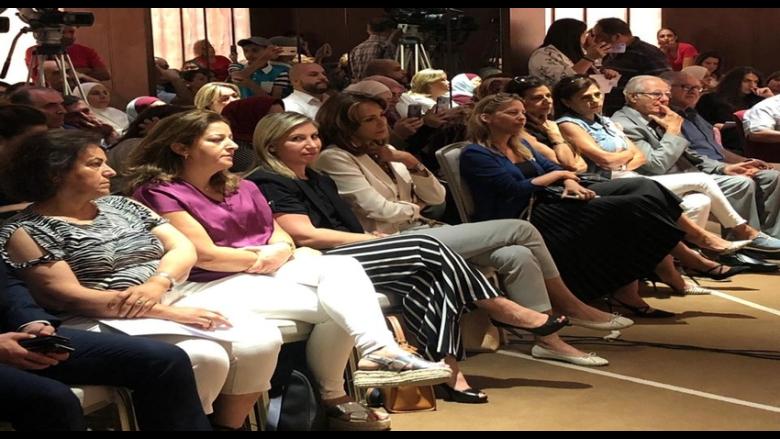 مؤتمر موسع حول حقوق المعوقين... ونورا جنبلاط أولى المشاركات