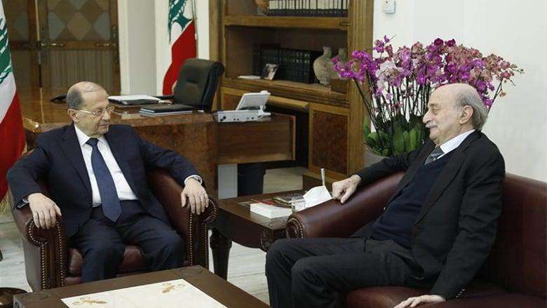 جنبلاط تلقى إتصالاً من رئيس الجمهورية