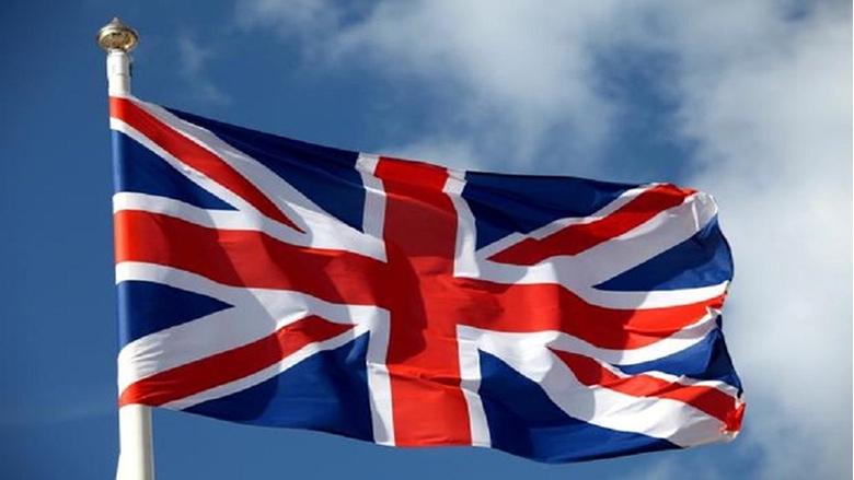 """بريطانيا: التحقيقات بشأن الناقلة """"غريس 1"""" مسألة تخص جبل طارق"""