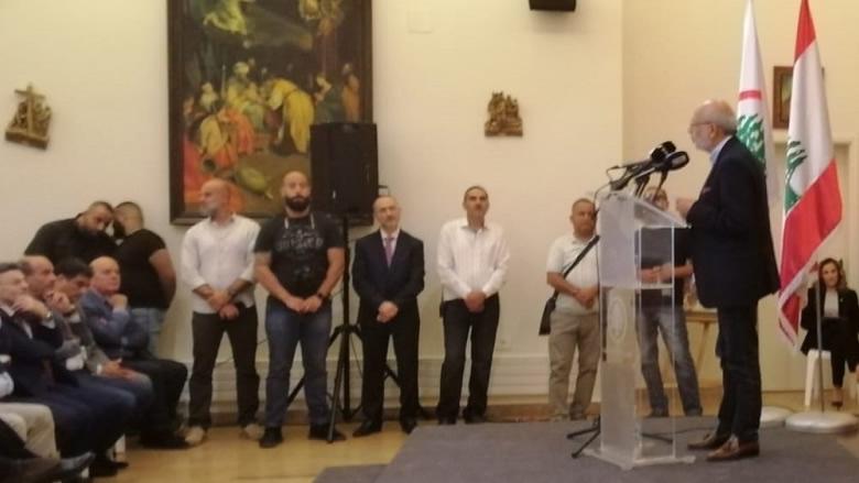 """إحتفال لـ """"القوات اللبنانية"""" في شرتون بمشاركة شهيب... وتأكيد مشترك على المصالحة"""