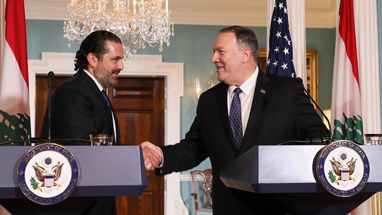بعد جرعة الدعم الاميركية... ما هو المطلوب من لبنان؟