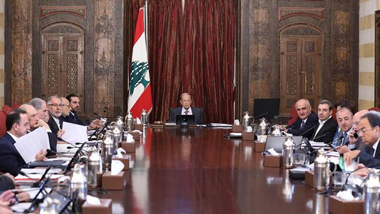 """""""التقدمي"""" وحيداَ إلى جانب """"القوات"""" في تعيينات المجلس الدستوري"""