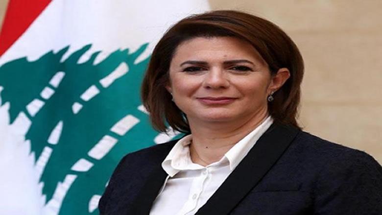 """الحسن تُغرّد عن """"الجواز"""" الذي يدخل بواسطته الأمن العام إلى قلوب اللبنانيين"""