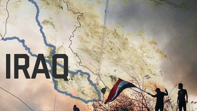 العراق... فرصة للملمة الدولة