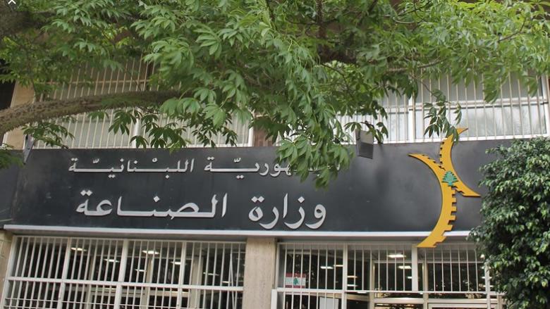أرقام مشجّع في وزارة الصناعية... وهذا ما أعلنه أبو فاعور