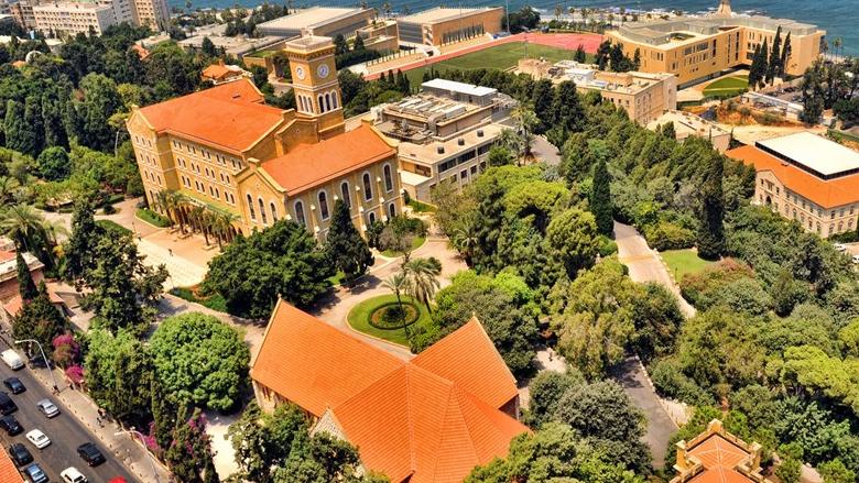 منح كاملة من الجامعة الأميركية... لطلاب من لبنان وسوريا وأفغانستان