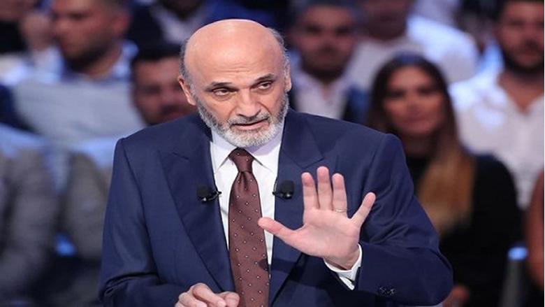 عن نسخة سمير جعجع المنقحة...
