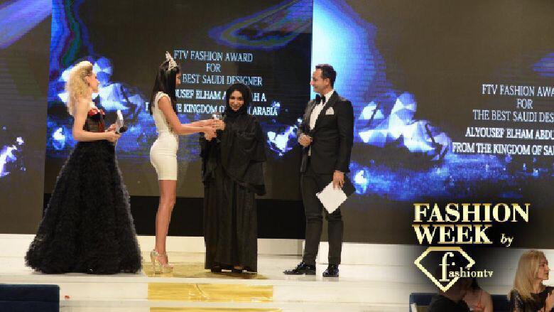 المصممة السعودية الهام اليوسف تحصد جائزة عالمية