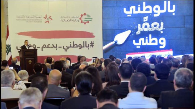 #فيديو_الأنباء: رغم الأزمات السياسية والتعطيل.. أبو فاعور يصرّ على إنهاض الصناعة